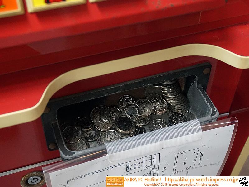 アタリが出るとコインが貰える。