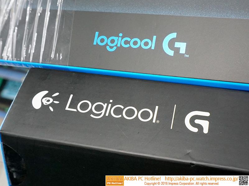 旧製品(下)とのロゴの違い