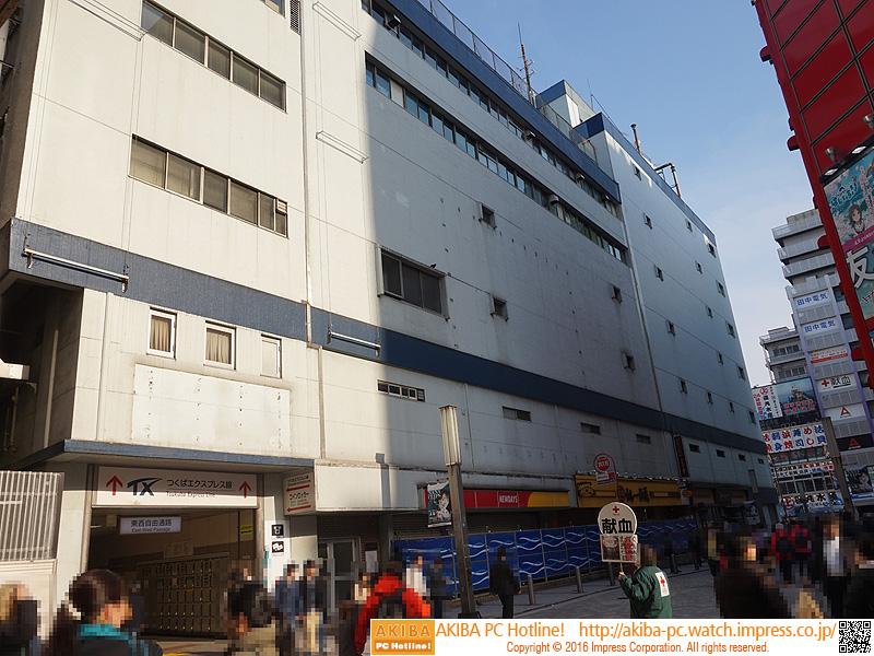 駅前の大型ビルが解体に。