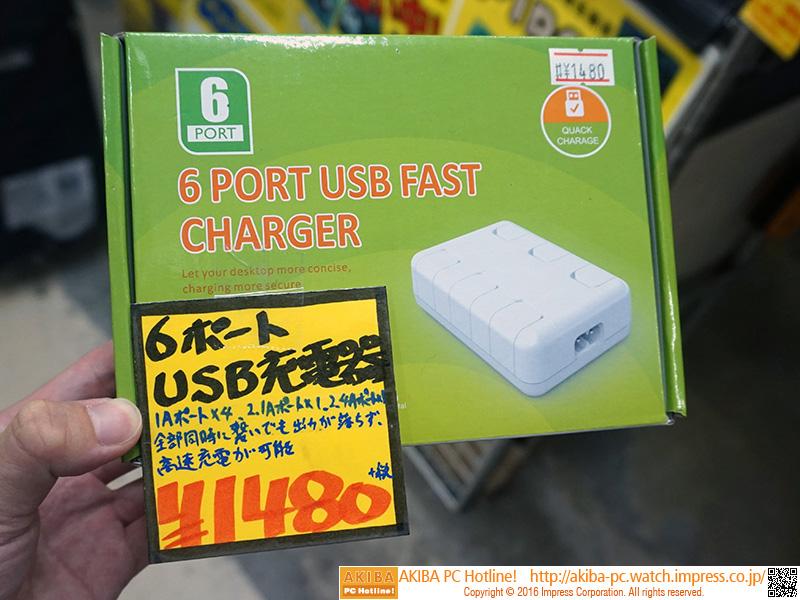 使用例(USBメモリは別売)