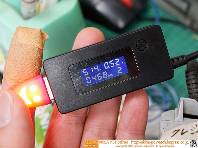 ケーブル式USB電流&電圧チェッカー(DN-13705)
