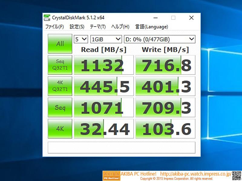 Netac N550S + Plextor M6V 256GB