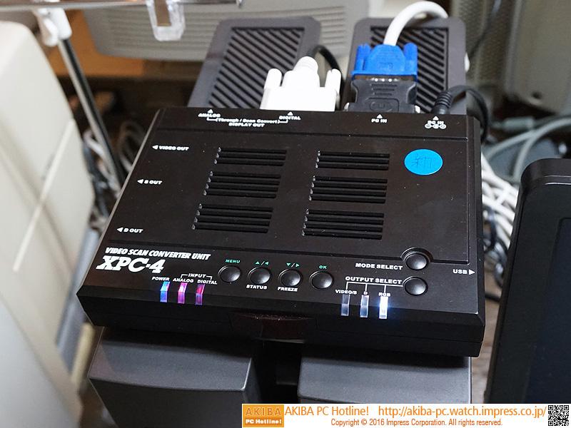 マイコンソフトのXPC-4。