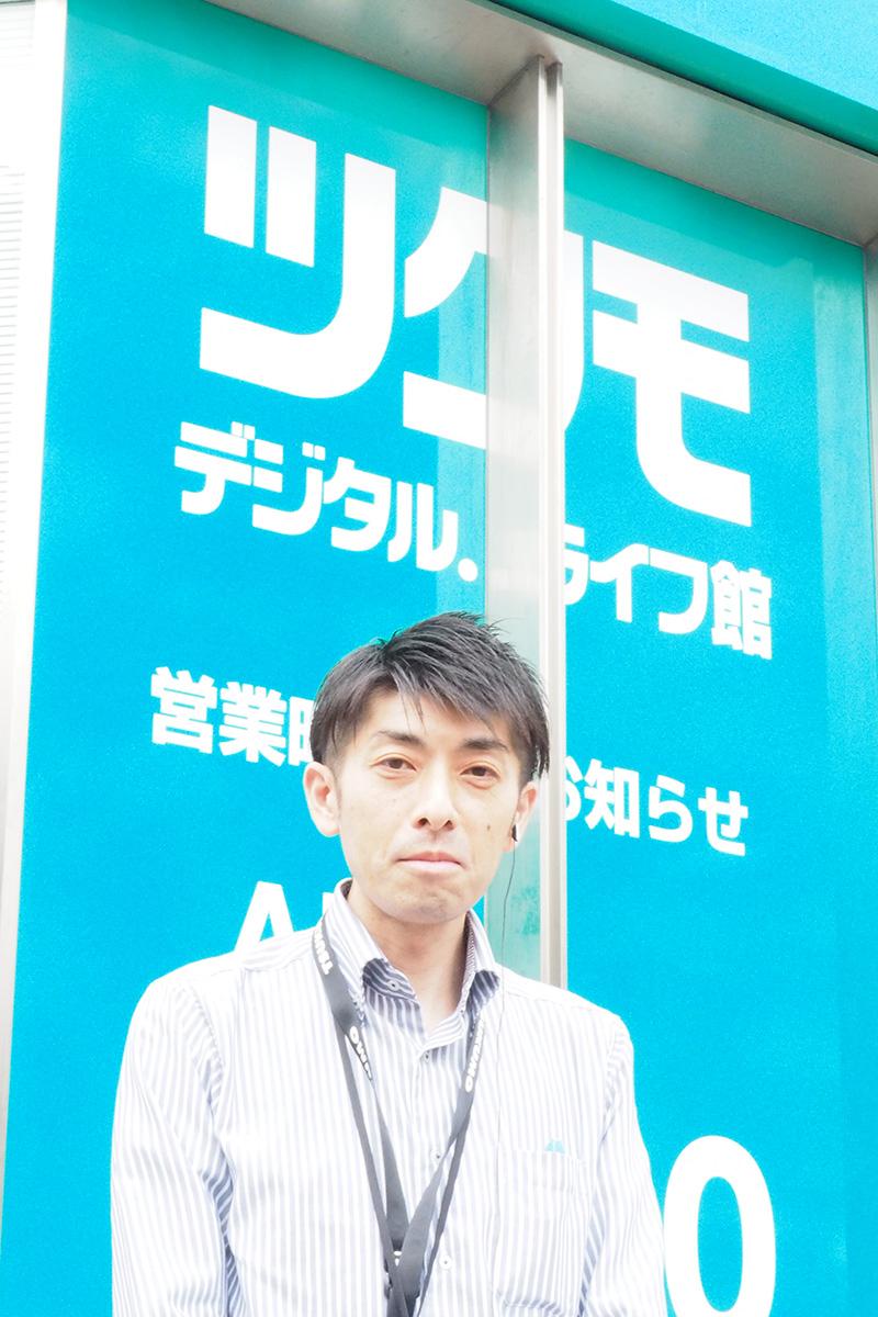 ツクモデジタル.ライフ館 副店長 中川大輔さん。DEPOツクモ札幌駅前店で約20年勤務してきたベテランだ。