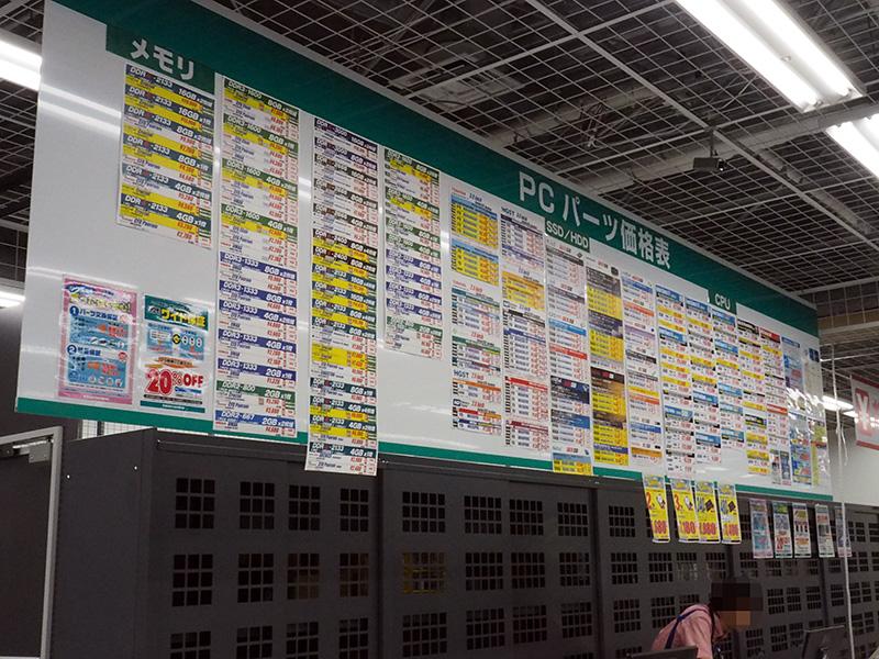 6階のレジ上にはCPUやメモリなどの価格表が貼られている。PCパーツショップらしい風景だ。