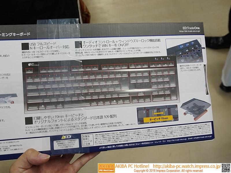 外箱は「BFKB113PBK」のものを流用