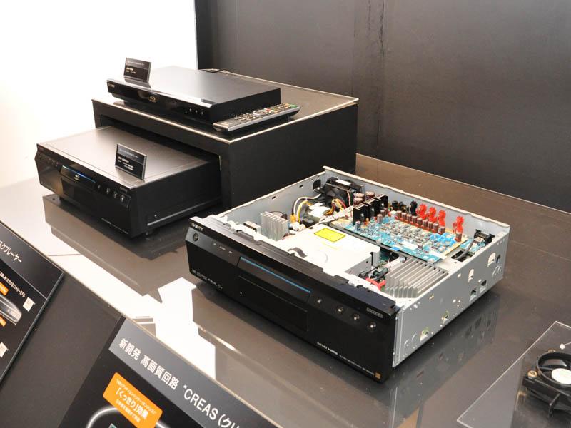 「BDP-S5000ES」など最新BDプレーヤーやCREASなどの技術を紹介