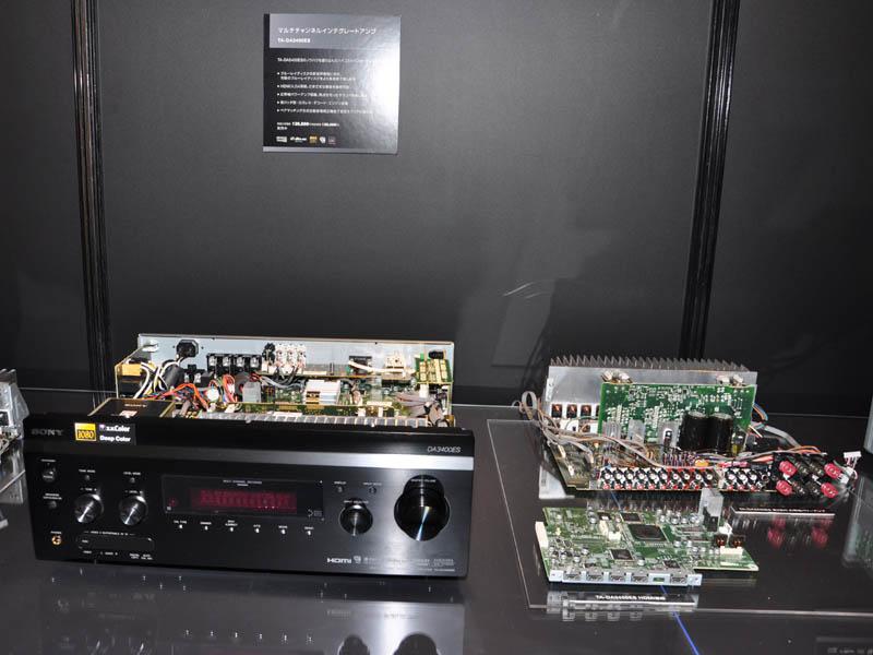 AVアンプのカットモデルも