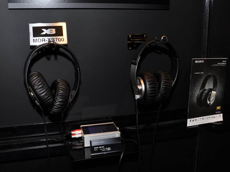 重低音ヘッドフォンの「XBシリーズ」
