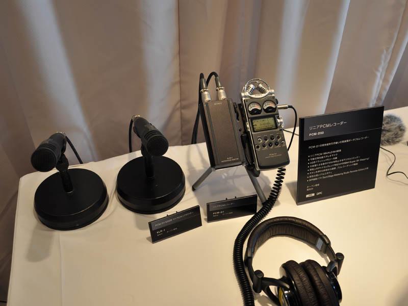 PCMレコーダ「PCM-D50」はオプションのマイクなども紹介
