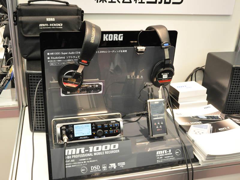 コルグは「MR-1000」、「MR-1」のDSDレコーダ2製品