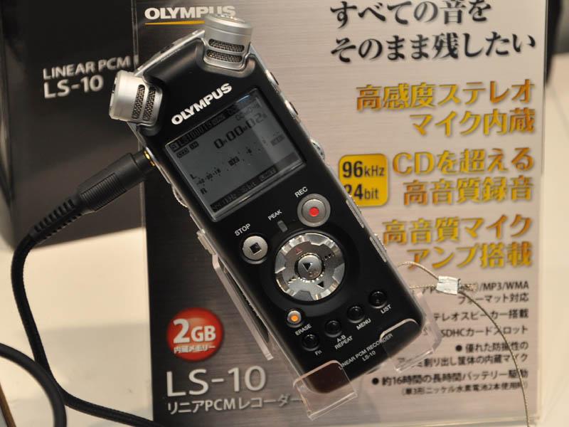 オリンパスのLS-10