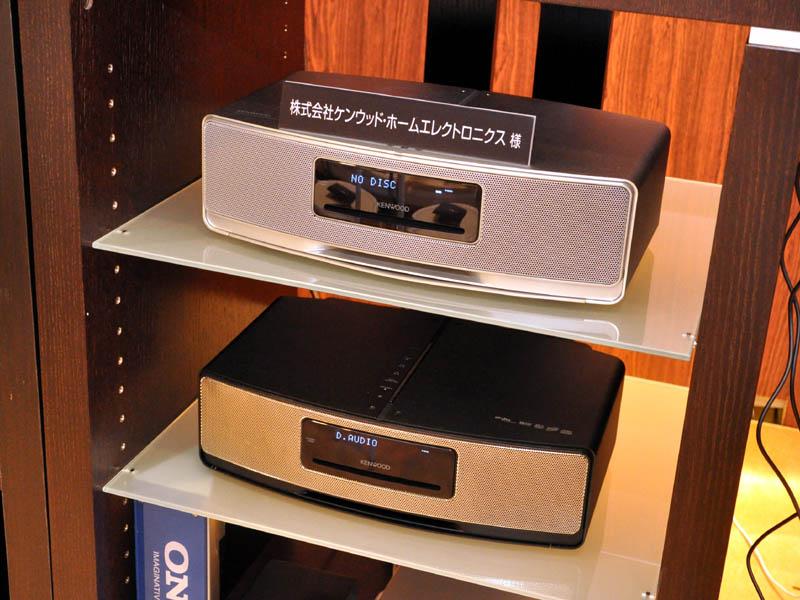 ケンウッドのDTS Surround Sensation搭載一体型オーディオシステム