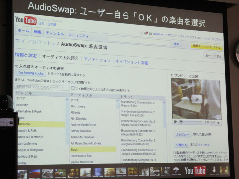 <P align=center><SMALL>AudioSwap機能</SMALL>