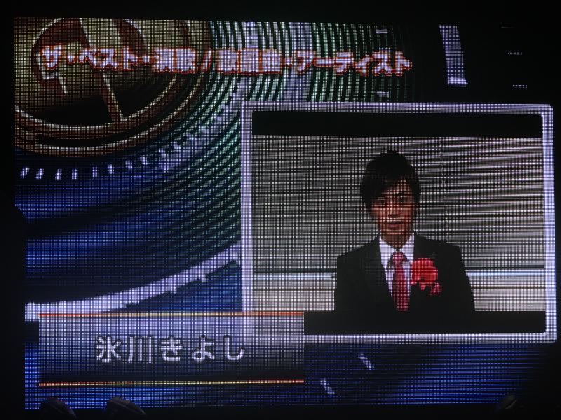 ザ・ベスト・演歌/歌謡曲・アーティストは、ジェロとともに、氷川きよしさんがデビューから9年連続
