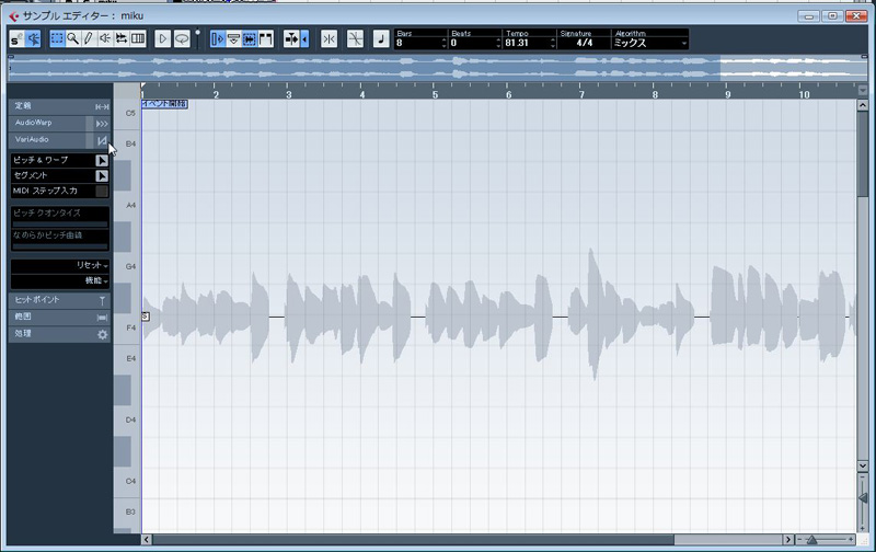 "<p align=""center""><small>VariAudioの各項目を表示</small>"