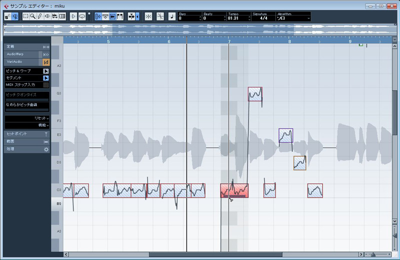「セグメント」を選択しハサミで切ると、1つの音を2つに分解できる