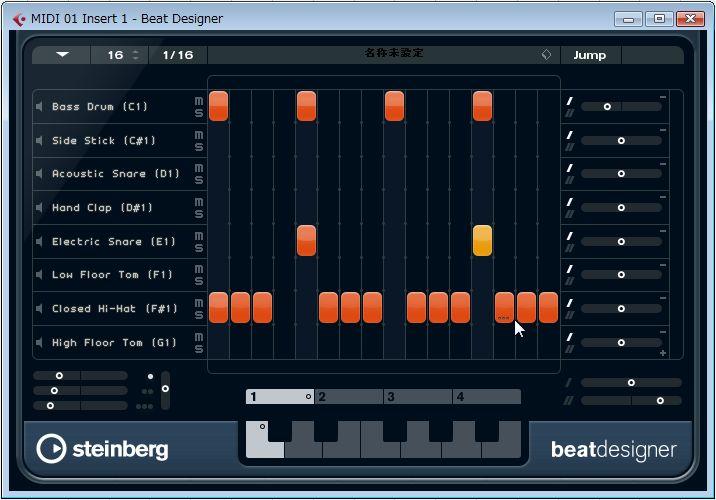 「Beat Designer」(左)、ドラム音源「GrooveAgent ONE」(右)