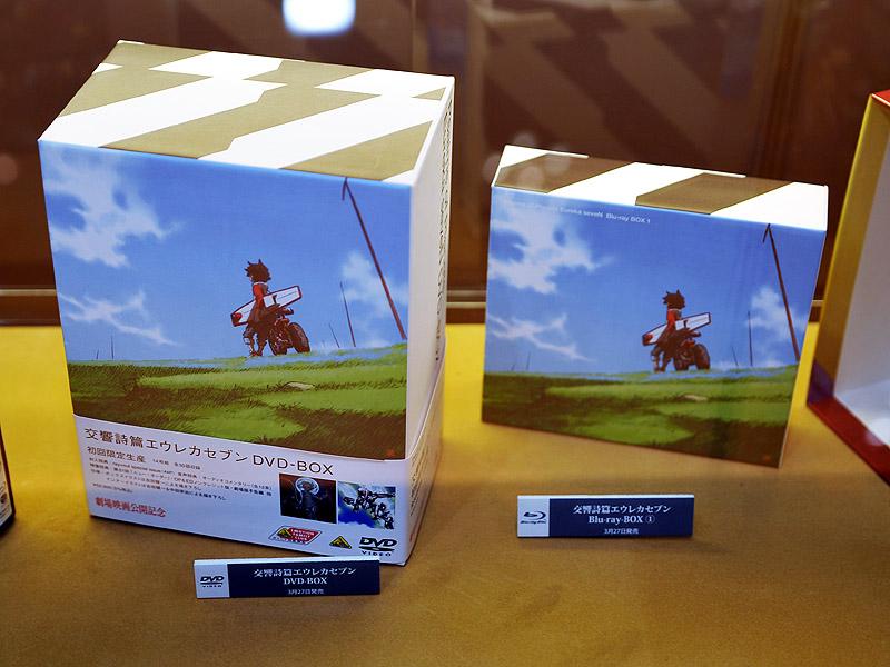エウレカセブンのDVD-BOXとBD-BOX