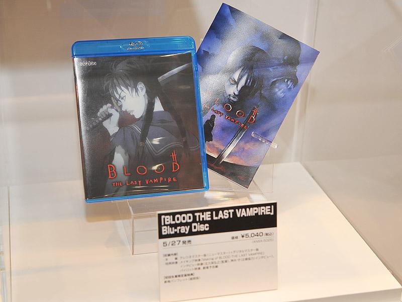 「BLOOD THE LAST VAMPIRE」Blu-ray版