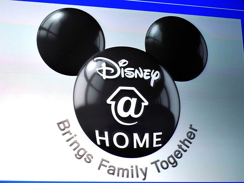 Disney@HOME Brings family togetherのアイコン。ミッキーのシルエットを使っている