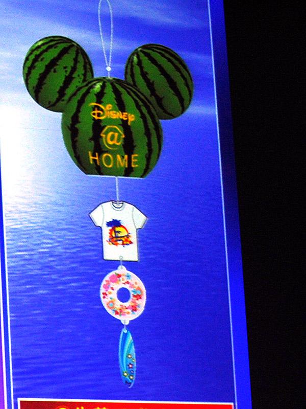 先着プレゼントの風鈴。実際のデザインとは異なる可能性がある