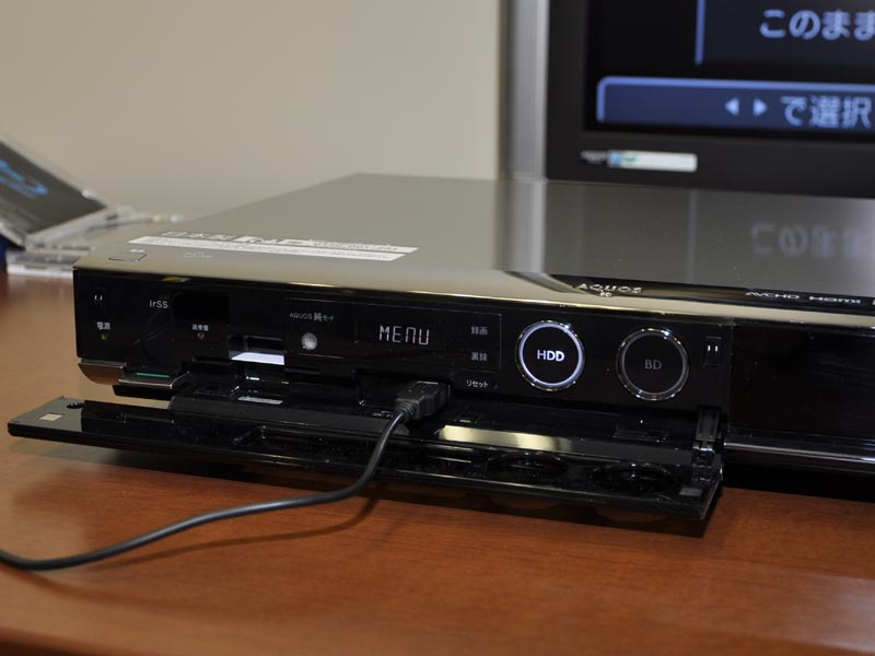 BD-HDW40。前面にUSB端子を装備する