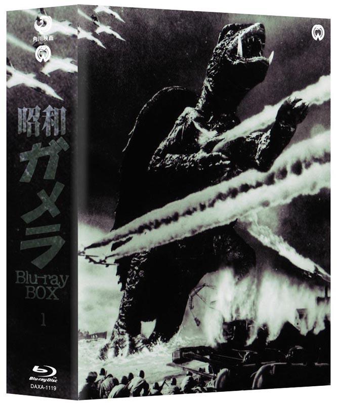 """<p align=""""center""""><small>昭和ガメラ Blu-ray BOX1</small>"""