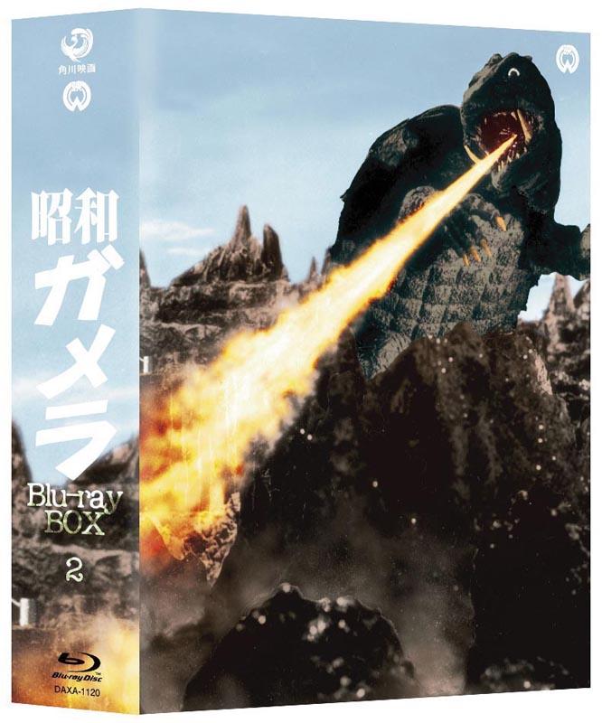 """<p align=""""center""""><small>昭和ガメラ Blu-ray BOX2</small>"""