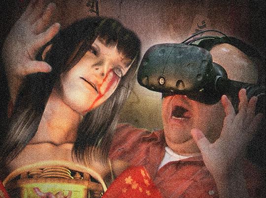 VR 生き人形の間のイメージ