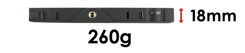厚みを18mmに薄型化し、重量も約260gに軽量化