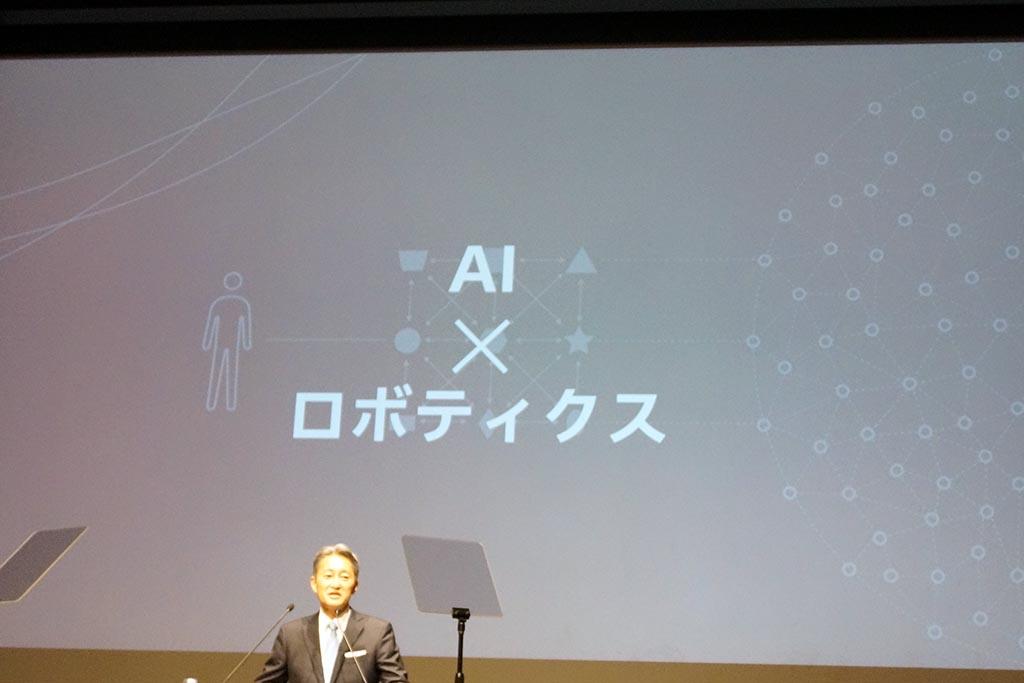 AI×ロボティクスで次なる成長を