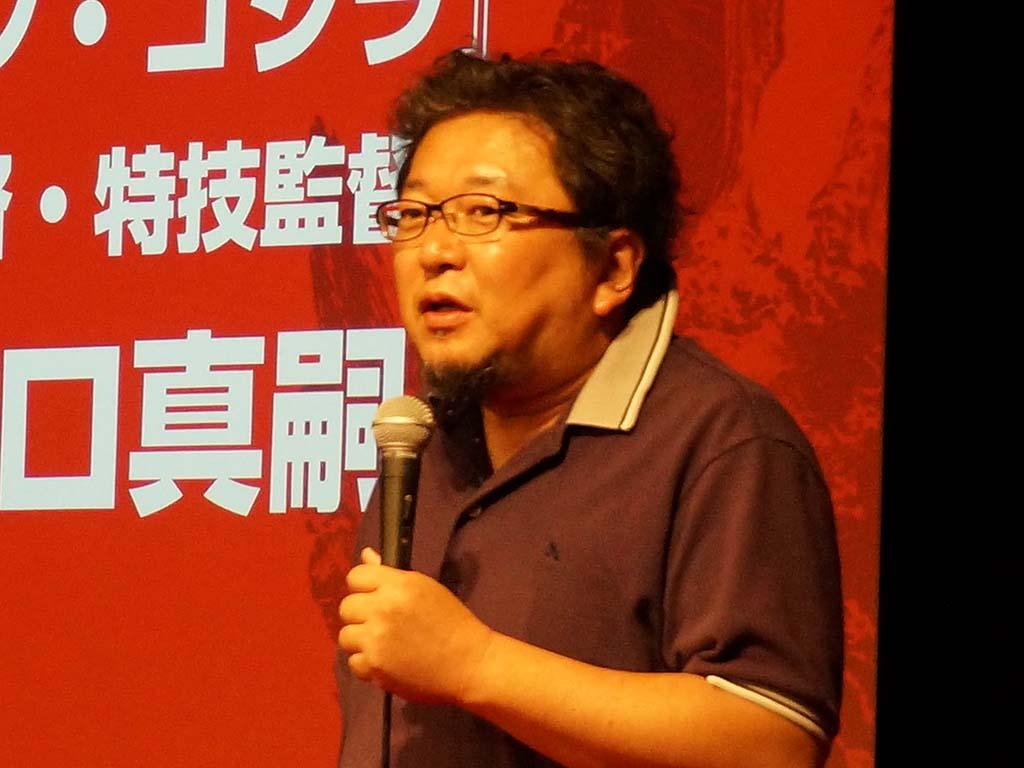 樋口真嗣 監督・特技監督