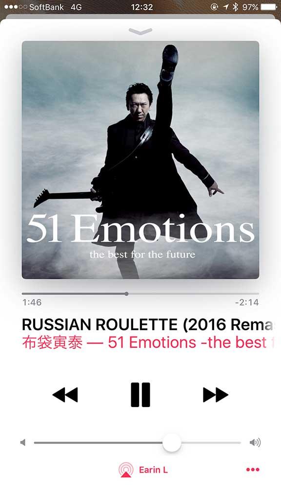 比較のために、EARINで音楽を再生中。最下部の表示は変わるが、Bluetoothアイコンはヘッドフォンマークに変わらない