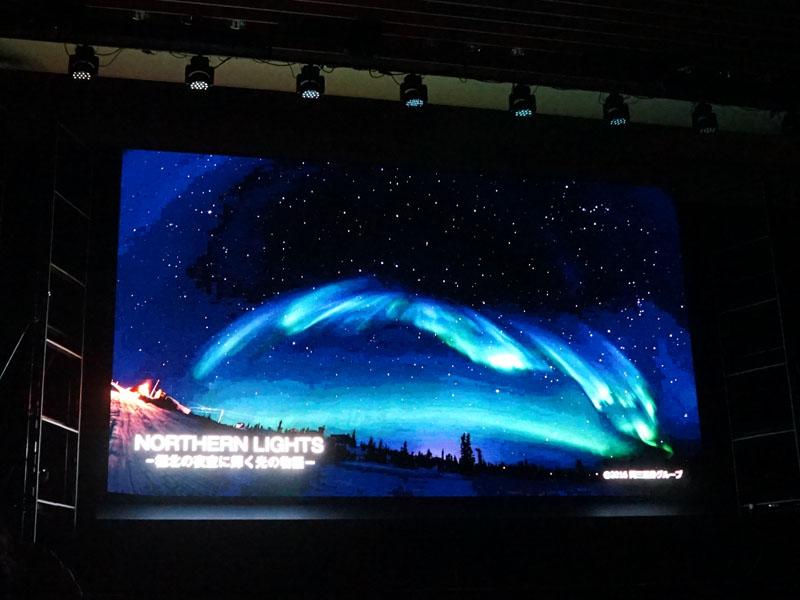 """オーロラを12K撮影システム「MAKIBISHI」で撮影、中村由利子のピアノと共に体験できる「NORTHERN LIGHTS -極北の夜空に輝く光の物語-」<BR><span class=""""fnt-70"""">(C)2016 岡三証券グループ</span>"""