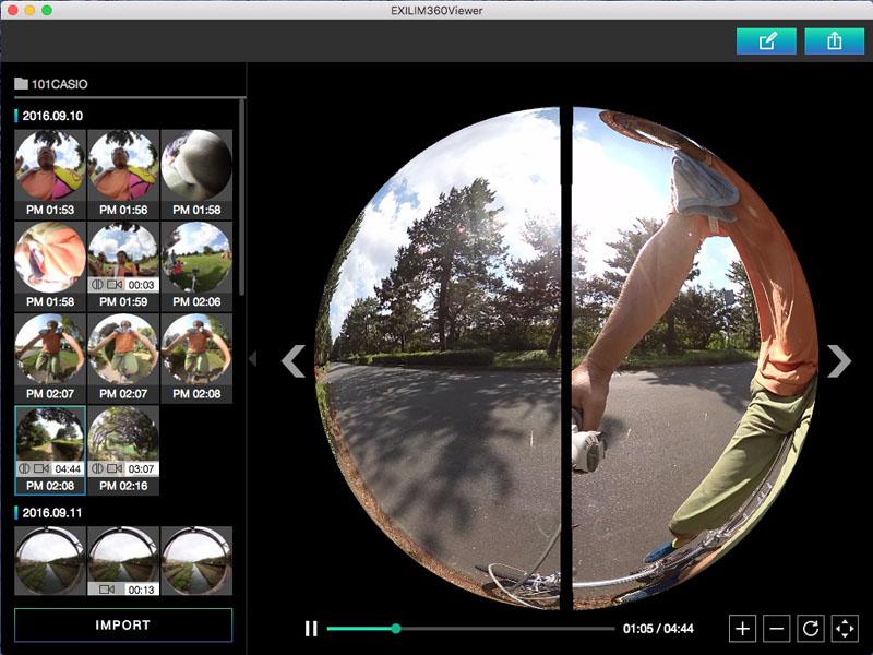 ビューワー兼2カメデータの管理ツール「EXLIM360Viewer」