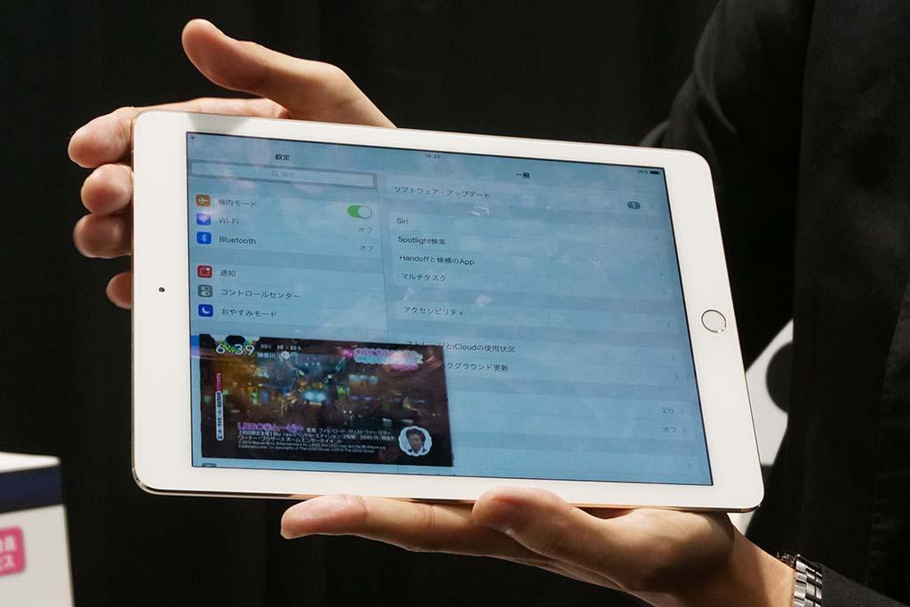 iPadのMedia Accessで「ながら見」