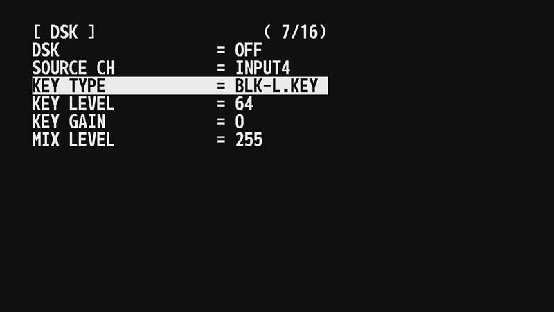 キーの機能はSDKメニューに統合