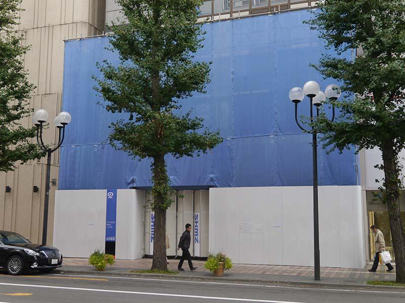 ソニーストア札幌の出店予定地。現在、ビルのリニューアル工事が進められている