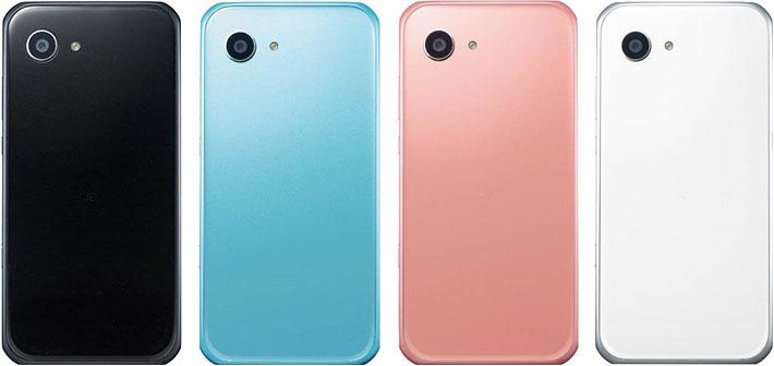 「AQUOS Xx3 mini」の左からブラック、ブルー、ピンク、ホワイト