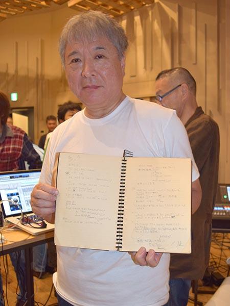 松武氏のメモしたノート