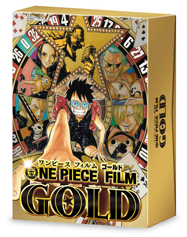 """ONE PIECE FILM GOLD GOLDEN  LIMITED EDITION<BR><span class=""""fnt-70"""">(C)尾田栄一郎/2016 「ワンピース」製作委員会</span>"""