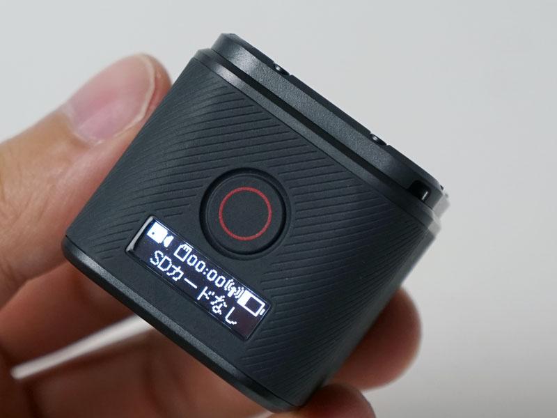 天面に録画ボタンと小さなディスプレイ