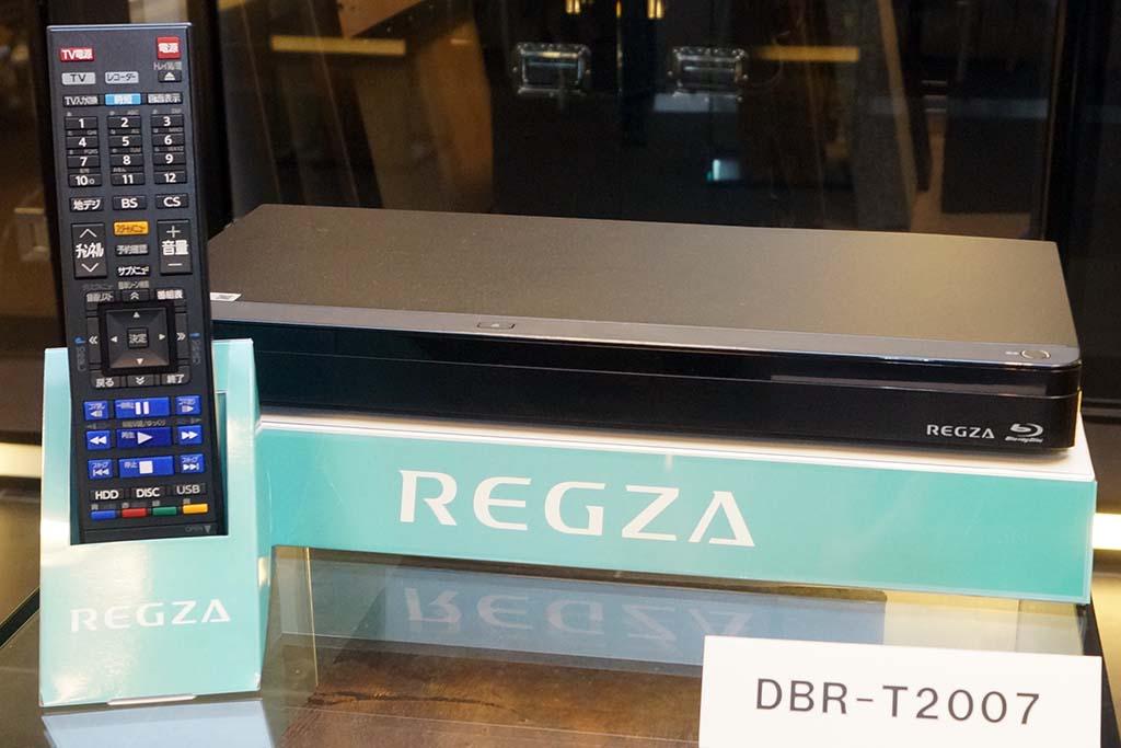 DBR-T2007