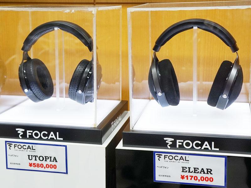 左からFOCALの「UTOPIA」、「ELEAR」