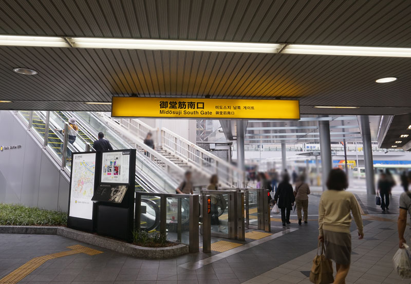 JRの大阪駅、御堂筋口。左手方向に進むと……
