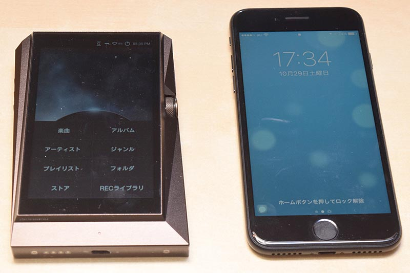 iPhone 7(右)とサイズ比較