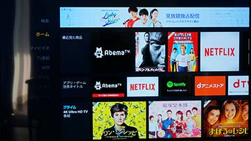 Tv abema 日本ゴルフツアー機構