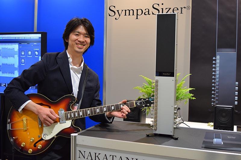 中谷インストゥルメントの「SympaSizer」