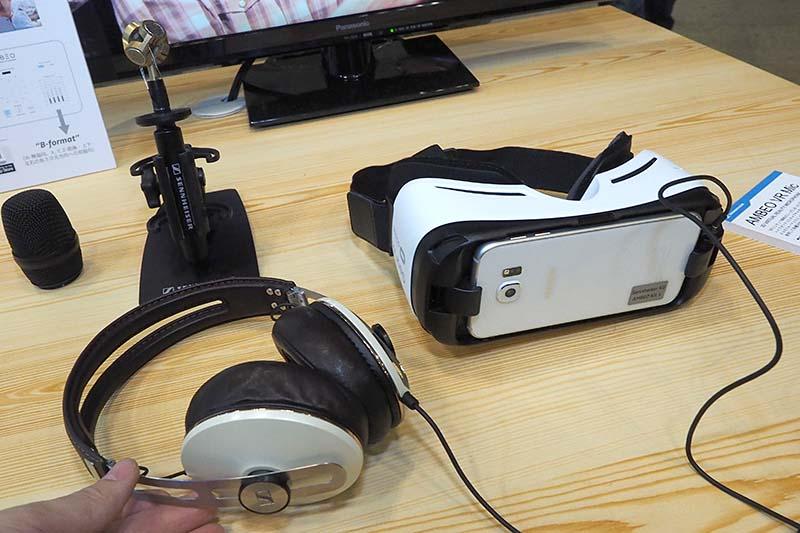 Inter BEEのブースで、Gear VR映像と組み合わせてVR音声が体験できる